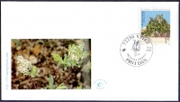 The Flora of BiH: Croatian Sibirea (Sibiraea croatica), FDC, 1998