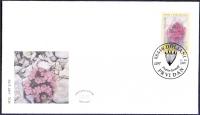 The Flora of BiH: Freyn's Pink (Dianthus freynii), FDC, 1999