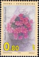 The Flora of BiH: Freyn's Pink (Dianthus freynii), MINT, 1999
