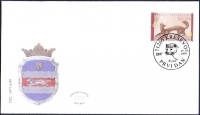 The Fauna of BiH: Pine Marten (Martes martes), FDC, 1999