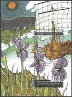 Flora in Myth - Iris, souvenir sheet, MINT, 2007