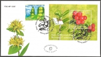 Flora of Blidinje Nature Park - Cranberry and Yellow gentian, FDC, 2007