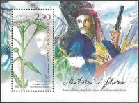 Flora in Myth - Achillea, souvenir sheet, MINT, 2008