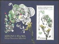 Flora in Myth - Pennyroyal (Tanacetum balsamita), souvenir sheet, MINT, 2009