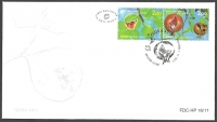 The Flora of BiH: Pomegranate and Figs, FDC, 2011