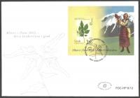 Flora in Myth - Hornbeam (Carpinus betulus), FDC, 2012