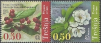 The Flora of BiH: Sherry, set of 2 stamps, MINT, 2012