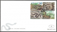 The Fauna of BiH: Snakes, FDC, 2012