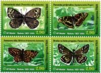 Butterflies, set of 4 stamps, MNH, 2020