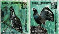 Big Grouse, set of 2 stamps, MNH, 2021
