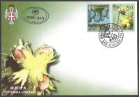 Plum (Prunus domesticus) and Hazelnut (Corylus avellana), FDC, 2000