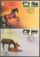Horse breeds, set of 2 FDCs, 2003