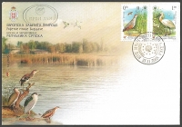 Nature protection: Corncrake and Spoonbill, FDC, 2005