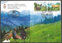 Nature protection: Capercaillie and Chamois, FDC, 2006