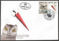 Nature protection: White Stork and Tawny owl, FDC, 2008