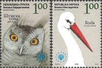 Nature protection: White Stork and Tawny owl, set of 2 stamps, MINT, 2008