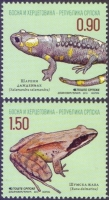 Amphibians, set of 2 stamps, MINT, 2013