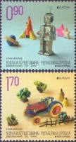 EUROPA - Old Toys, set of 2 stamps, MINT, 2015