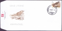 Fieldfare (Turdus pilaris), FDC, 2001