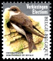 Bank Swallow, stamp, MNH, 2019
