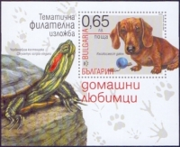 Dod and Turtle, souvenir sheet, MINT, 2015