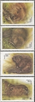 Worldwide Conservation: Beavers (WWF), set of 4 stamps, MINT, 1995
