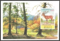 Red deer (Cervus elaphus), souvenir sheet, MINT, 1995