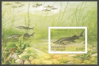 Fish, souvenir sheet, MINT, 1997