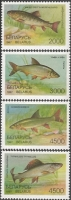 Fish, set of 4 stamps, MINT, 1997