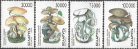 Mushrooms, set of 4 stamps, MINT, 1999