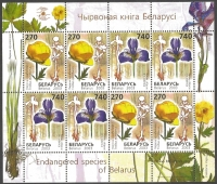 Endangered Flowers, souvenir sheet, MINT, 2003