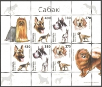Dogs, souvenir sheet, MINT, 2003