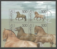 Horses, souvenir sheet, MINT, 2004