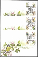 Birds of the garden, set of 3 FDC, 2006