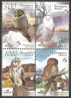 Owls, set of 4 stamps, MINT, 2007