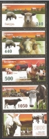 Farm Animals, set of 5 stamps, MINT, 2007