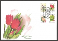 Garden Flowers, set of 2 FDCs, 2008