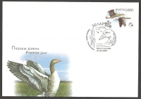 Bird of the Year. Greylag Goose (Anser anser), FDC, 2009