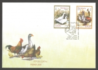 Poultry, FDC, 2009
