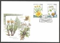 Endangered Flora, FDC, 2009