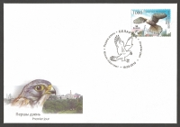 Bird of the Year. Kestrel (Falco tinnunculus), FDC, 2010