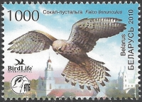 Bird of the Year. Kestrel (Falco tinnunculus), MINT, 2010