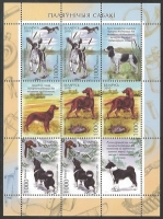 Hunting Dogs, souvenir sheet, MINT, 2010