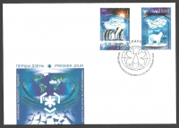 Protection of the Polar Regions and Glaciers, FDC, 2011