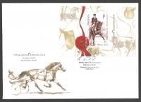Horse riding, FDC with souvenir sheet, 2011