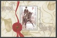 Horse riding, souvenir sheet, MINT, 2011
