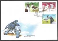 Pigeons, FDC, 2011