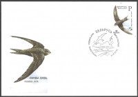 Bird of the Year. Swifts (Apus apus), FDC, 2012