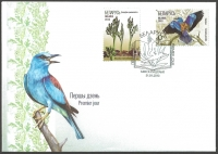 The Red Book of the Republic of Belarus. Moonwort and Roller, FDC, 2013