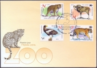 Animals in the Belarus Zoo, FDC, 2013
